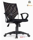 Cadeira de giro do engranzamento do escritório da mobília de escritório Home (RFT-B20-1)