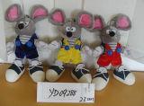 채워진 장난감 (P8090005)