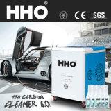 車のために脱炭素処理をするHhoカーボンクリーニング機械エンジン