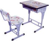 조정가능한 고등학교 가구 교실 의자 (GT-26)