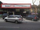 Myanmar de Automatische Wasmachine van de Auto voor de Zaken van Yangon Carwash