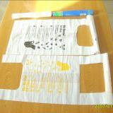 Shirt-Beutel mit dem Druck (blockiert) (S6000767)
