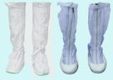 Calçado anti-estático de PVC com sala limpa