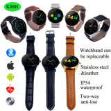 心拍数(K88H)のBluetoothのスマートな腕時計