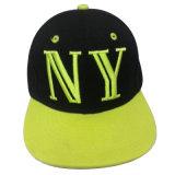 アップリケ(KD-3)の子供の野球帽