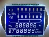 流れメートルスクリーンのモジュールLCDの表示