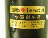 Motore del pulitore dei ricambi auto di alta qualità JAC