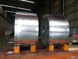 (TCT0.125mm-1.0mm)電流を通された鋼鉄コイルまたは鋼鉄コイルか鋼材