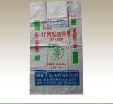 buntes Drucken-gesponnener Plastikbeutel für Zufuhr