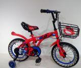 山の自転車の動きはBMXの子供MTBの自転車山の自転車をからかう