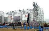 Fascio della circonvallazione del contenitore di zipolo del fascio della fase di illuminazione di Guangzhou
