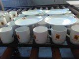 El mejor precio para la taza de té vital