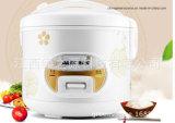 Greensource, Wärmeübertragung-Film für Reis-Kocher