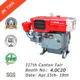 4-slag de Kleine Enige Goedgekeurde Dieselmotor van de Cilinder met ISO9001 (ZS1100NL)