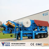 熱いSellingおよびHigh Performance Portable Concrete Crushing Machine