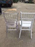 Heißer verkaufenharz Chiavari Stuhl mit guter Qualität (M-X1212)