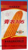 زاويّة طبق [بّ] يحاك حقيبة لأنّ بذرة