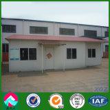 재정착 주거 (XGZ-A015)를 위한 가벼운 강철 구조물 단순히 구성된 조립식 홈