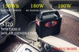 150whソーラーパネル付き太陽電池発電機リチウムバッテリーホームソーラーシステム