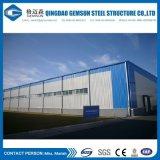 Le modèle a préfabriqué l'entrepôt de cloche de construction d'atelier de structure métallique