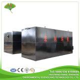 Похороненная совмещенная обработка сточных вод, котор нужно отделить отработанной воды и масла