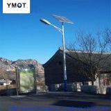 luz de rua solar ao ar livre do diodo emissor de luz de 5-9m com o Ce aprovado