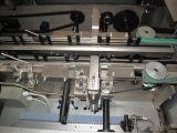 Machine de cartonnage à grande vitesse Dxhpx200 d'Automaitc