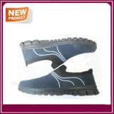 新しい方法人のスリップオンの偶然靴