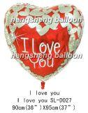 Balão da folha de 36 polegadas (SL-D027)
