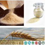 粉にされた製品のためのオオムギのモルトエキスの粉