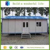 صغيرة [برفب] منازل يجعل في الصين