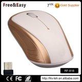安い方法デザイン古典的な光学2.4G 3D無線電信マウス