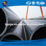 ISO標準プラスチック水パイプライン