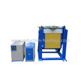 Zhengzhou Gou 50kg銅のための自動傾くIGBTの誘導加熱の溶ける炉か銀または金