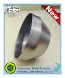 アルミニウム材料との金属回転
