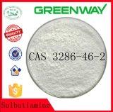 ボディービルの補足のためのNootropicsの薬剤の化学補足Sulbutiamine