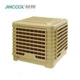 Industrial Big Aiflow Air Cooler 18000CMH
