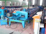 機械を形作る金属Wのタイプロール