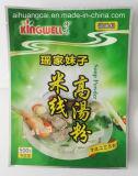 Seitliche Dichtung gekochter Beutel-Plastiktasche-Nahrungsmittelbeutel