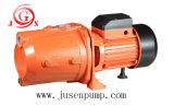 Новый Н тип водяная помпа двигателя электрическая центробежная