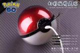 le côté Pokeball Pokemon du pouvoir 12000mAh vont bille de magie du jeu III