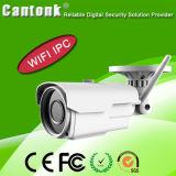 HD à prova de intempéries 4 em 1 câmera do IP do CCTV WiFi da lente de zoom do motor (BV90)