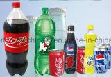炭酸飲料のソーダ飲み物のびん詰めにするライン