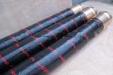 具体的なポンプホース4つの層の鋼線