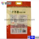 Versiegelbare Nylonbeutel Staub saugen und kundenspezifische Ordnung annehmen
