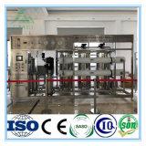 Система Purifeication обратного осмоза минеральной вода новой технологии автоматическая