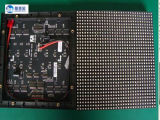 P5 LED 스크린 발광 다이오드 표시 Moudle를 광고하는 실내 풀 컬러 LED 모듈