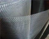 Rete metallica galvanizzata del tessuto normale del foro quadrato