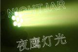 LED 이동하는 맨 위 광속 빛 7*12W 단계 점화 DJ는 디스코 결혼식 점화를