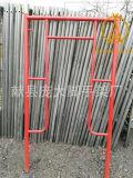 ISO9001 1.8m de Hoge Steiger van het Systeem van het Frame van de Buis van het Staal voor de Bouw